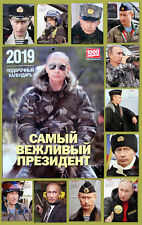 2019 NEW BIG WALL GIFT CALENDAR WITH RUSSIAN PRESIDENT VLADIMIR PUTIN ORIGINAL