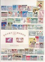 AK5347/ JAPAN – 1956 / 1960 MINT MODERN COLLECTION – CV 240 $