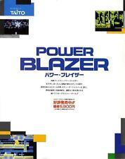 Power Blazer Famicom FC TAITO 1990 JAPANESE GAME MAGAZINE PROMO CLIPPING