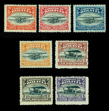 BOLIVIA 1924 Airmail -  Aviation School set  Sc# C1 - C7  mint MH