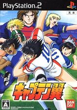PS2 Captain Tsubasa soccer game Japan F/S
