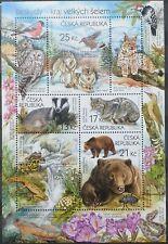 Czech Republic - 2014 - Beskids Big Predators Region Sheet Stamps - MNH