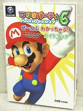 MARIO PARTY 6 Guide Game Cube Book EB87*