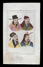 """OLD ART PRINT """"TAI-TSOU,SSE-MA-KOUANG,TCHOU-HI,TSCHING-TE-SIEU"""" CHINA 18/19 Th."""
