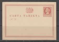 Chile Stamps 1878 Postal Card Christopher Columbus,2c Brown,mint, slight toning