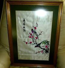 Glass Antique Chinese Paintings & Scrolls