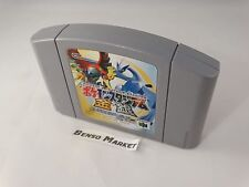 POCKET MONSTERS STADIUM GOLD & SILVER POKEMON ORO E ARGENTO - NINTENDO 64 JP JAP