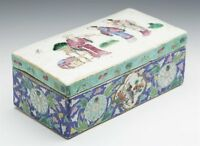 CHINESE DAOGUANG BOX C.1830