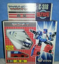 Takara Transformers C-318 MachTackle MISB G1 Victory 1980-1989 Action figure