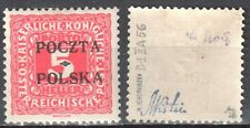 """Poland 1919 - """"Cracow Issue """"- Mi. P49 - MNH (**)"""