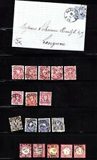 Stamps: Germany 1872-77