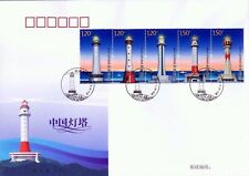 CHINA 2016-19 Modern Lighthouse Series No 2  现代灯塔2 FDC A