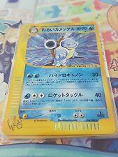Pokemon card japanese 1st WEB DARK BLASTOISE 044/048 neart mint new.