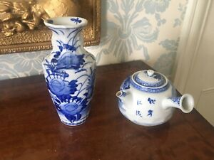 ORIENTAL BLUE AND WHITE VASE AND TEA POT