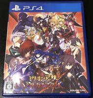PS4 Million Arthur Arcana Blood Sony PlayStation 4 game NTSC-J from Tokyo Japan