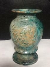 ANCIENT EGYPTIAN STONE VASE EGYPTIAN ANTIQUE MIDDLE KINGDOM HIEROGLYPHS