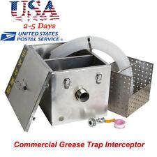 Sink Grease Trap Restaurant Drain Waste Fat Oil Separator Interceptor Stainless