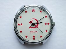 "Vintage Raketa (Ракета) USSR Mechanical Watch with ""HAMMER & SICKLE"" Logo. New."