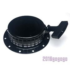 Recoil Starter Pull Start For Gas Yamaha Generator MZ175 EF2700 Engine Motor