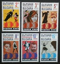 Mint Never Hinged/MNH Bulgarian Single Stamps