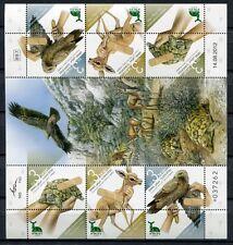 ISRAEL 2012 Tiere Schildkröte Vogel Birds Turtle Animals Kleinbogen ** MNH