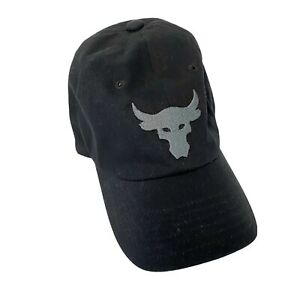 Under Armor Rock Project Youth Cap