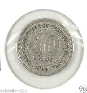 Malaya Coin 10 Cents 1950