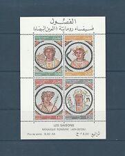 Algérie  bloc  les saisons mosaiques      de 1977   num:  2A     **
