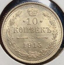 Russia Empire Czar Nicholas II 1915 BC Silver 10 Kopeks Coin UNC Tone & Luster!