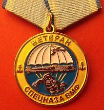 Russian Federation Veteran Award Medal SPETSNAZ Navy SEALS Unit