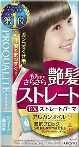 Utena PROQUALITE EX Straight Perm for Short Hair Japan Import free ship