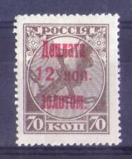 RUSSIA USSR 1918 SC#150 CHAIN MNH RED OVERPRINT 12k ON 70K OG VF!!