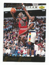 1992-93 Upper Deck All NBA Team #AN1 Michael Jordan Chicago Bulls