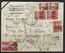 EGYPT 1954 REG. ALEXANDRIA TO NEW YORK FRANKED 126 MILS W/ 5 MILS OF KING FAROUK