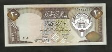 [NC] KUWAIT - CENTRAL BANK of KUWAIT - 20 DINARS (1968)