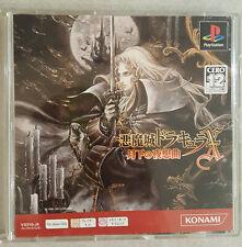 Castlevania - Symphony of the Night - PlayStation 1 - Psx - Japan - Konami