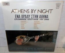 ATHENS BY NIGHT RECORDED IN ATHENS OSCAR GREEK LP #OS-141 SEALED