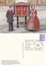 07443 GB Carte postale Housse MPB 13 Victorien Tampon Machine 1er Jour 1 Mar