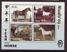 NIUAFO'OU  2014 YEAR OF THE HORSE UNMOUNTED MINT