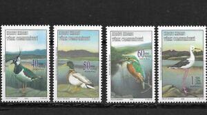 BIRDS 2006  set of 4  MINT NH