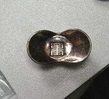 "Qing Dynasty Shanxi Fushou Xiaobao (""Small"") Sycee of 2/3 Tael ND 22.6g - RARE"