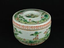 China antique Famille Rose lotus pond scene jewelry box
