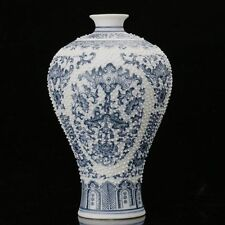 Chinese Blue And White Porcelain Painted Flower Vase W Qianlong Mark
