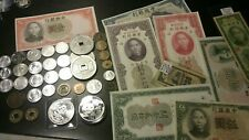 CHINA COINS + AND PAPER MONEY LOT . 1996 & 2008 SILVER PANDAS , CASH COINS +MORE