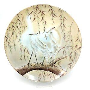 Retro Saji Collector Plate Cranes Waterbirds NeutralTones Japan 26.5cm finechina