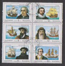 Bulgaria - 1990 Navigators and their Ships set - Block of 6 - CTO - SG 3664/9
