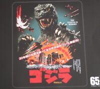 New Godzilla 65 Years Plush Throw Gift Blanket Movie King of the Monsters Fleece