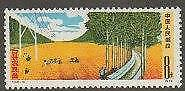China (PRC) 1974 #1185 Farm - MNH