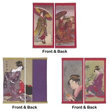 SET of 3 Japanese Rice Paper Wallets Umbrella Geisha Book Pattern Made in Japan
