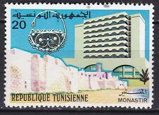 TUNESIE  JAAR 1975  NR. Y&T 807 ** (L11)